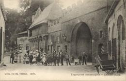 Nederland, AMERSFOORT, Binnenzijde Koppelpoort (1900s) Nauta 1571 Ansichtkaart - Amersfoort