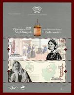 Portugal  2020 , 200 Anos Florence Nightingale - Sheet - Postfrisch / MNH / (**) - Ongebruikt