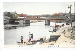 YOKOHAMA -  YOSHIHAMA - Bashi   -  L  1 - Yokohama