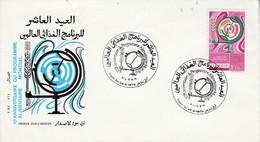 ALGERIE FDC 1973 PROGRAMME ALIMENTAIRE MONDIAL - Algeria (1962-...)