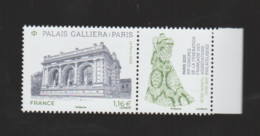 FRANCE / 2020 / Y&T N° 5441 ? ** : Congrès FFAP à Paris - Palais Galliera Avec Vignette X 1 BdF D - Unused Stamps