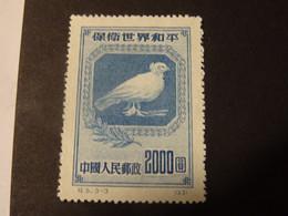CHINE  RP 1950 Colombe De La Paix - Reimpresiones Oficiales