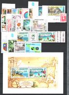 Nuova Caledonia 1988 Annata Quasi Completa /Almost Complete Year Set **/MNH VF - Años Completos