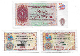 (Billets). Russie Russia URSS USSR Vneshposiltorg Lot N°1. Foreign Exchange Certificate Serie A - Russia