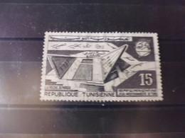 TUNISIE   YVERT N° 624 - Tunisia (1956-...)