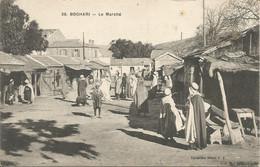 Boghari Lot De Plusieurs Cp  De 1916 Pendant La 1 Ière Guerre Mondiale Correspondance D'un Soldat Francais - Altre Città