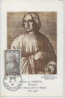 08 RETHEL Jean De GERSON Théologien à JERSON Près De RETHEL  Carte Maximum De 1947 Belle Oblitération - Rethel
