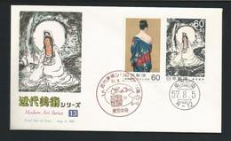 Japan 1982 Modern Art FDC  Y.T. 1420/1421 ** - FDC