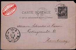 France - Entier Postal - 1888 - Envoyé En Hamburgo - Circulé - A1RR2 - Non Classés