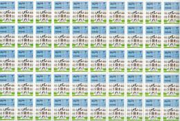 Stamps SUDAN 1991 SC O85 OFFICIAL MNH SHEET REPUBLICAN PALACE CV$80 #130 - Soedan (1954-...)