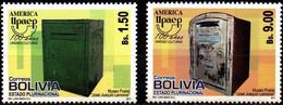 Bolivia 2011 CEFIBOL 2107-08 America Upaep Buzones Postales Del Museo Jose J. Lemoine. Buzones Antiguos. - Bolivia
