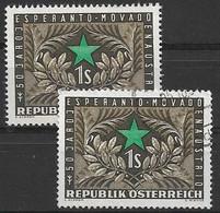 4090b19: Österreich 1954, 50 Jahre Esperantobewegung In Österreich, ANK 1014 ** Und O (9.- €) - Esperanto