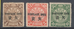CHINA DRAGONS   WARNING NO SELLING OUTSIDE DELCAMPE SYSTEM - Unused Stamps