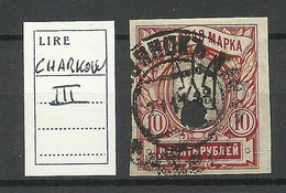 Ukraine Ukraina 1918 CHARKOW OPT Michel 43 O With Perfin Einlochung - Oekraïne