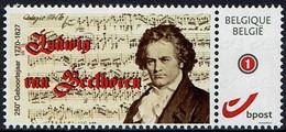 Belgien Belgie 2020 - 250. Geburtstag Von Ludwig Van Beethoven - MiNr 4228 - Musica