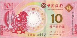 MACAU P. 120 10 P 2017 UNC - Macao