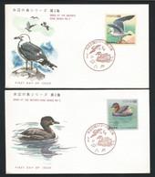 Japan 1991 Aquatic Birds II FDC Set Of 2  Y.T. 1952/1953 ** - FDC