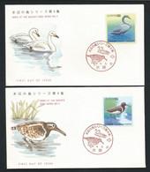 Japan 1992 Aquatic Birds IV FDC Set Of 2  Y.T. 1976/1977 ** - FDC