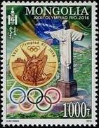 Mongolia 2016 Rio Olympic Games 1v Mint - Mongolia