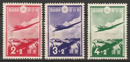 Japan 1937 Sc B1-3  Set MLH - Unused Stamps