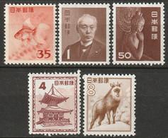 Japan 1952 Sc 556-60  Set MNH - Unused Stamps