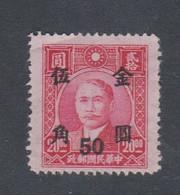 China SG 1088 1948-49 Surcharged 50c 0n $ 20 Carmine,mint - 1912-1949 Repubblica