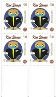 2020 COVID KIWI  (Kiwi Stamps - New Zealand)  Block Of Four - Hojas Bloque