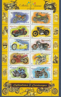 FRANCE 2002 BF51 2002 Collection Jeunesse Cylindrées Et Carénages NEUF** - Mint/Hinged