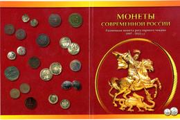 Russia, 1997-2014 , 57 Coins, 1 Kopeek+5 Kopeek, 2 Mints, In Album - Russia