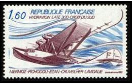 FRANCE - PA 56 - 1982 - NON OBLITERE - Non Classés
