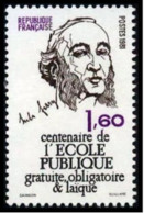 FRANCE - 1981 - 2167 - NON OBLITERE - Non Classés