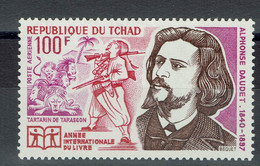 Tchad - Réf. Yvert 2014 - Poste Aérienne N° 124 - Neuf - XX - MNH - TB - - Tsjaad (1960-...)