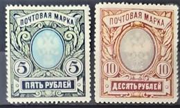 RUJSSIA 1906 - MLH - Sc# 71, 72 - 5R 10R - Nuovi