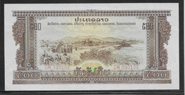 Laos - 500 Kip - Pick N°24 - NEUF - Laos