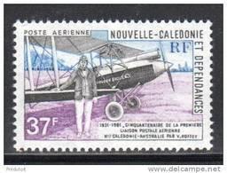 NOUVELLE CALEDONIE - P.A N° 219 ** (1981) - Unused Stamps