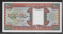 Mauritanie - 200 Ouguiya - Pick N°5c - NEUF - Mauritania