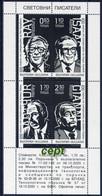 Arthur Hailey, Gianni Rodari, Ray Bradbury, Isaac Asimov - 100 Years Since Birth - Bulgaria 2020 - Sheet MNH** - Unused Stamps