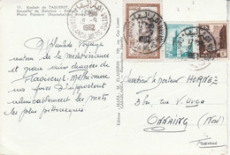MAROC AFFRANCHISSEMENT COMPOSE SUR CARTE POUR LA FRANCE 1962 - Marocco (1956-...)