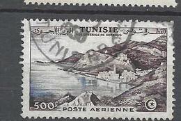 TUNISIE PA  N° 18 OBL - Airmail
