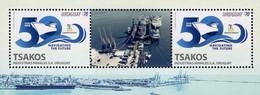Uruguay - 2020 - 50 Years Of Tsakos Cargo Group - Navigating The Future - Mint Miniature Stamp Sheet - Uruguay