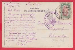254118 / WWI Bulgaria WW1 Censorship BALCHIK 1917 , Balcic Vedere Generala Romania Noua - WW1