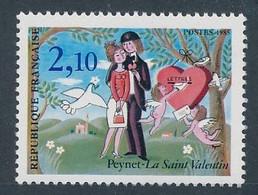 DT-290: FRANCE: Lot Avec N°2354d** (chapeau Double) - Varieteiten: 1980-89 Postfris