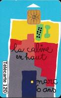 Télécarte France Télécom. - Dessin D'enfants N°8 - Telecom Operators