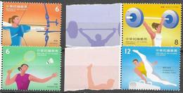 TAIWAN, 2020, MNH, SPORTS, ARCHERY, GYMNASTICS, WEIGHT LIFTING, BADMINTON,4v - Boogschieten
