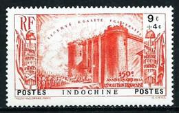 Indochina (Francesa) Nº 211(*) Cat.15€ - Ungebraucht