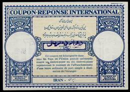 IRAN PERSIA PERSE Lo16n HS 12 / 8 / 3.50 Rial International Reply Coupon Reponse Antwortschein IRC IAS TEHERAN 22.6.67 - Irán