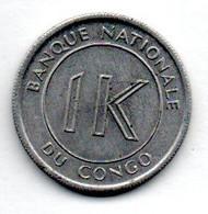 Congo 1 Likuta 1967  TTB+ - Congo (Republic 1960)