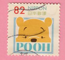 2017 GIAPPONE  Fumetti Cartoni Teddy Bear Winnie The Pooh And Friends: Pooh - 82 Y Usato - Gebruikt