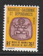 NOUVELLE CALEDONIE - Timbres De SERVICE N°41 ** (1987) - Service