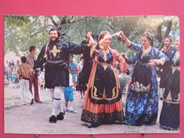 Grèce - La Danse Des Nouveaux Mariés - R/verso - Greece
